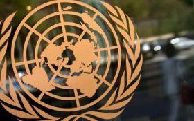 В ООН проголосували з питання визнання Єрусалиму столицею Ізраїлю