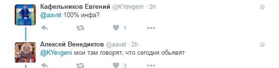 Відомий російський журналіст поділився інформацією про Карімова (2)