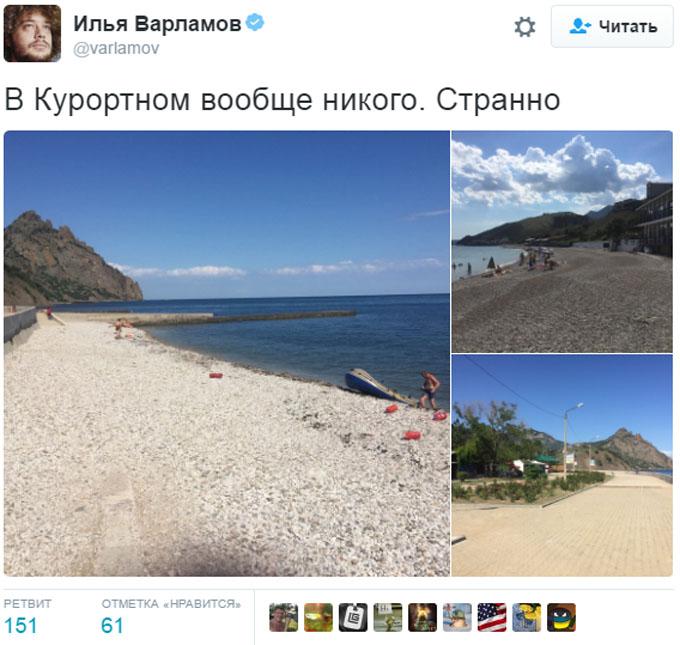 Російський блогер в Криму здивувався порожнім пляжам і розкритикував місцеве вино: з'явилися фото (1)