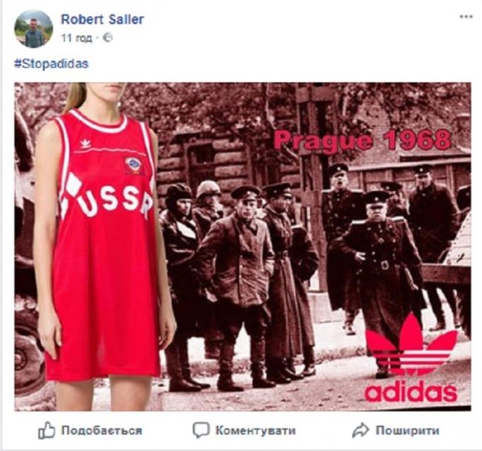 Adidas потрапив в гучний скандал через