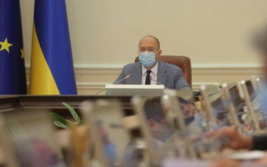 Кабмин предупредил украинцев о новых мощных соглашениях с ЕС