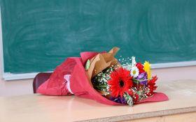 День учителя 2018 в Украине: Порошенко и Гройсман трогательно поздравили педагогов