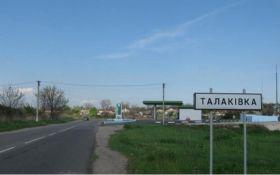 Бойовики ДНР застосували артилерію неподалік Маріуполя - штаб АТО