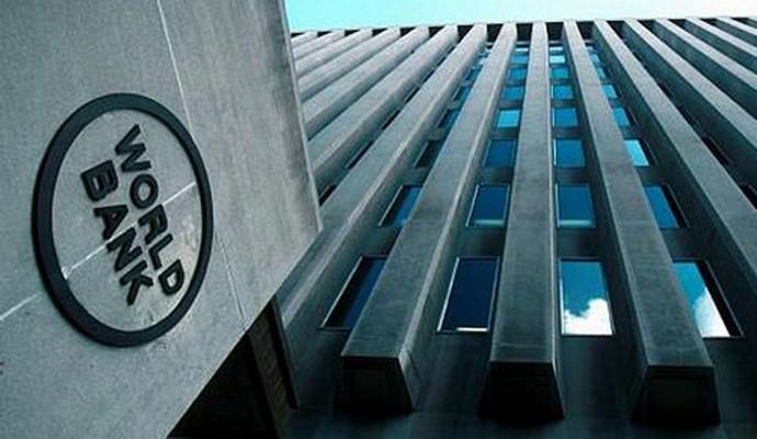 Украине выделят $300 млн на энергоэфективные проекты - МБРР