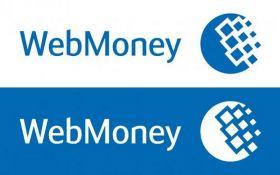 НБУ прийняв остаточне рішення щодо заборони WebMoney в Україні