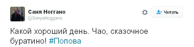 Хоть голодовку не объявила: соцсети обсуждают громкую отставку в Кабмине (5)