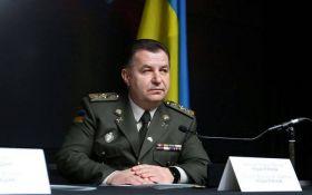 Порошенко звільнив міністра оборони України з військової служби: названа причина