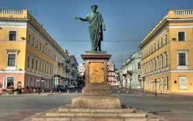 Одеса - ідеальне місто для створення кар'єри