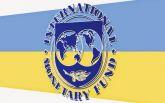 Перенос рассмотрения нового транша МВФ: в Минфине прояснили ситуацию