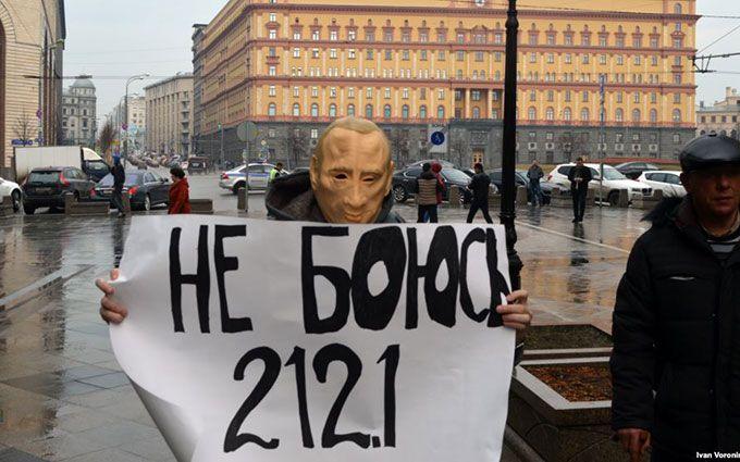 Стало відомо ім'я супротивника Путіна, який попросив притулку в Україні