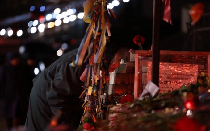 На Майдане почтили память Небесной сотни: опубликованы фото