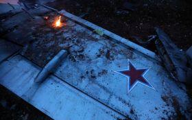 Месть за сбитый Су-25 в Сирии: Минобороны РФ показало видео атаки по террористам