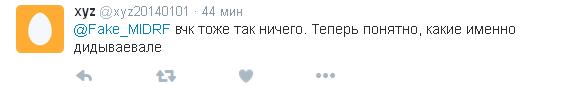 У Путіна створюють нову спецслужбу: соцмережі в шоці (4)