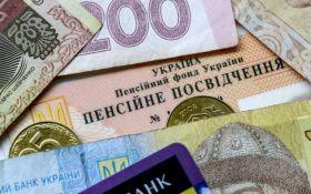 С 1 января 2019 года в Украине повысили пенсии: кому и на сколько