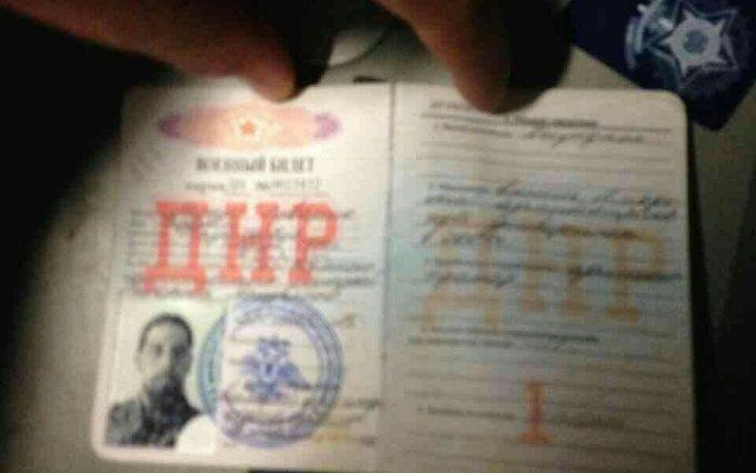 Затримання бойовика ДНР під Києвом: з'явилося нове фото