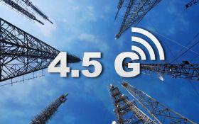 Еще один мобильный оператор запускает 4,5G в Украине