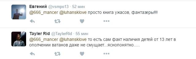 У бойовиків ДНР придумали новий фейк про розстріляних дітей: соцмережі веселяться (2)