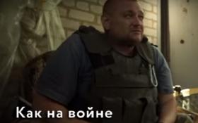 Це просто бандити: боєць АТО відверто розповів на відео, з ким воює на Донбасі