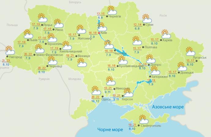 Прогноз погоды на выходные дни в Украине - 21-22 апреля (2)