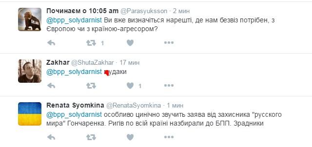 У Порошенка розповіли, чи проголосують за візи з Росією: соцмережі збудилися (1)
