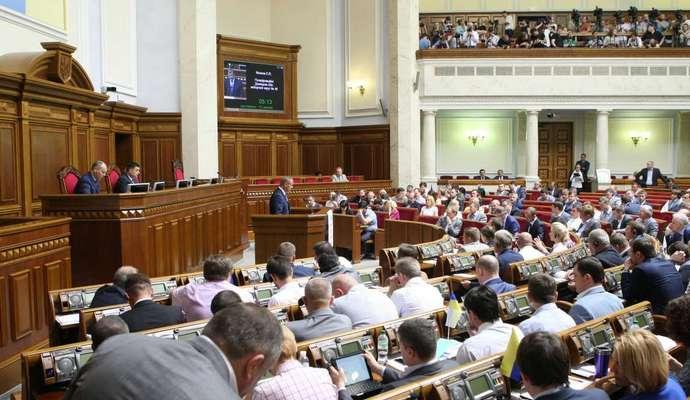 Рада намерена ратифицировать статус представительства НАТО (прямая трансляция)
