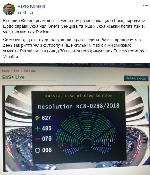 Немедленно освободите Сенцова: Европарламент принял долгожданную резолюцию (1)
