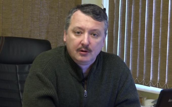 Боевик Стрелков напророчил новую войну в Украине: опубликовано видео