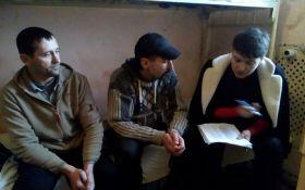 Савченко заявила, что у поездки на Донбасс уже есть результат: появились фото