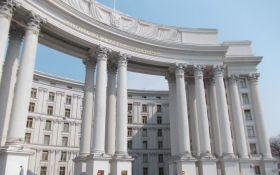В МИД Украины объяснили, почему в России не будут работать избирательные участки