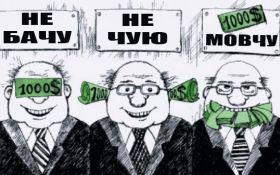 Четыре шага на пути преодоления коррупции в Украине