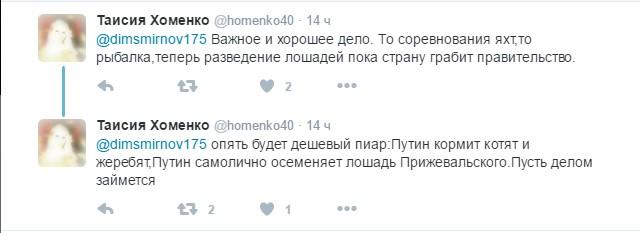Путін зібрався до коней: в мережі злобно жартують (1)