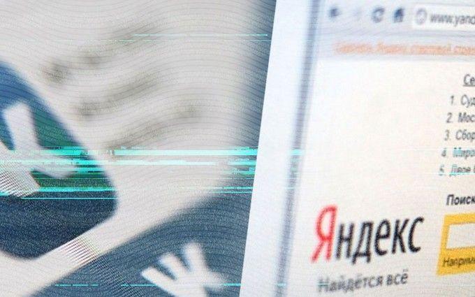 В оккупированном Севастополе заблокировали доступ к Яндексу, Mail.ru и Вконтакте