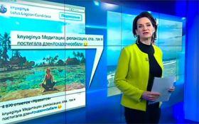 РосТВ попало в забавный конфуз: появилось видео