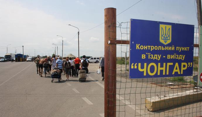 На КПП Чонгар пограничников задержали на взяточничестве