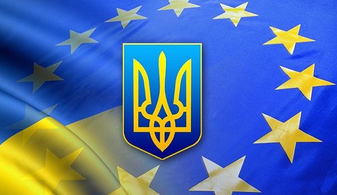 В Европарламенте проведут украинскую неделю
