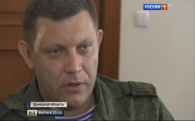 """Ватажок ДНР похвалився своїм """"пораненням"""" на росТБ: опубліковано відео"""