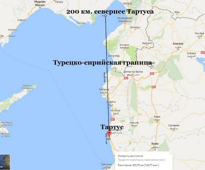 Росія вразила новою пропагандою про війну в Сирії: соцмережі дивуються (2)