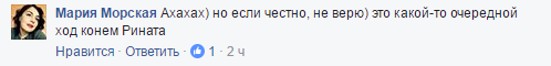 Боевики ЛНР уже отбирают предприятия Ахметова: в сети пошутили (4)