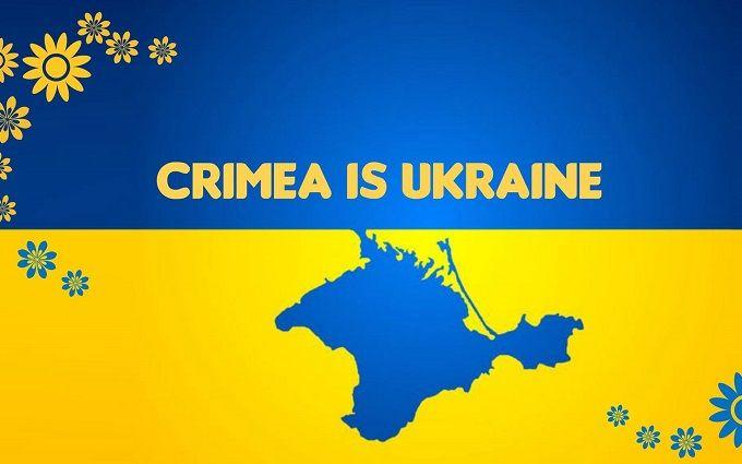 Врешении Совета Европы есть признание русских репрессий вКрыму— МИД