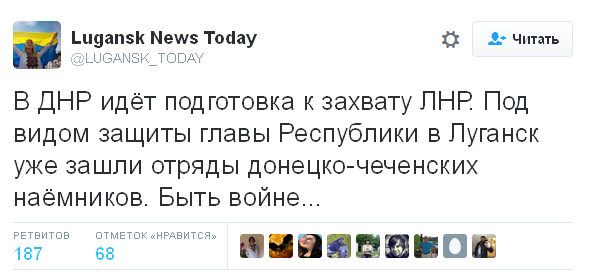 Мережа вибухнула чутками про війну ДНР і ЛНР (1)