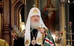 Не треба боротися: патріарх Кирило застеріг росіян від революцій