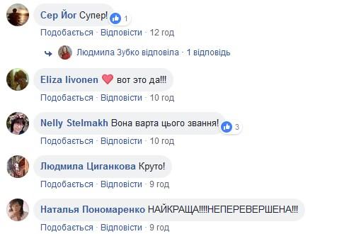 В Украине впервые появилась женщина-генерал: Порошенко подписал важный указ ко Дню защитника (2)