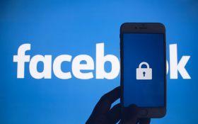 Mail.Ru таємно збирав дані користувачів Facebook