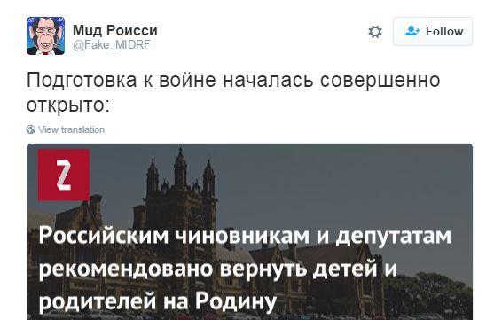Росія відкрито готується до війни: в соцмережах обговорюють вимогу для чиновників РФ (1)