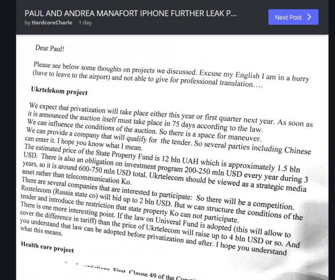 Хакеры опубликовали схемы приватизации «Укртелекома» при участии Левочкина, - СМИ (1)