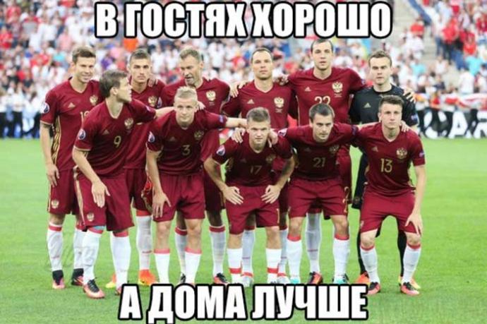 В соцсетях высмеяли вылет России с Евро-2016: опубликованы фотожабы (6)