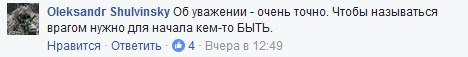 """Главарь ДНР """"умер"""": соцсети взорвало поминальное видео (1)"""