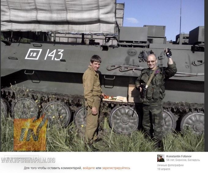 Найманці з Білорусі катаються по Донбасу на російській техніці: опубліковані фото (3)
