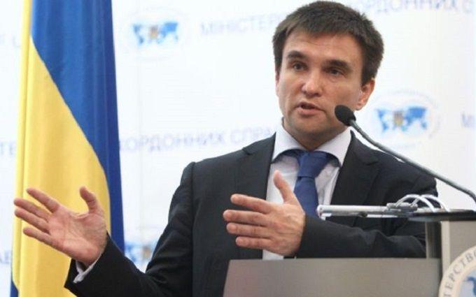 Румунія готова до діалогу щодо мовних положень закону
