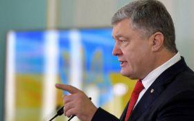 """Порошенко поставил задачу изменить Конституцию после """"выборов"""" в ОРДЛО"""